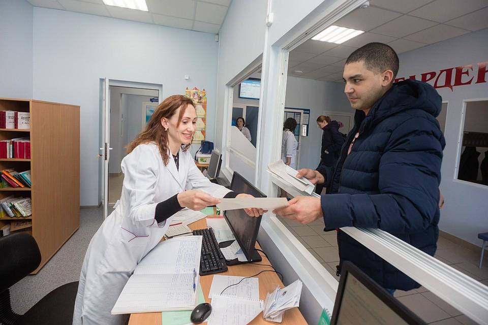 Прикрепление к женской консульт.и поликлинике в разных районах москвы Справка в бассейнметро Обводный канал 1