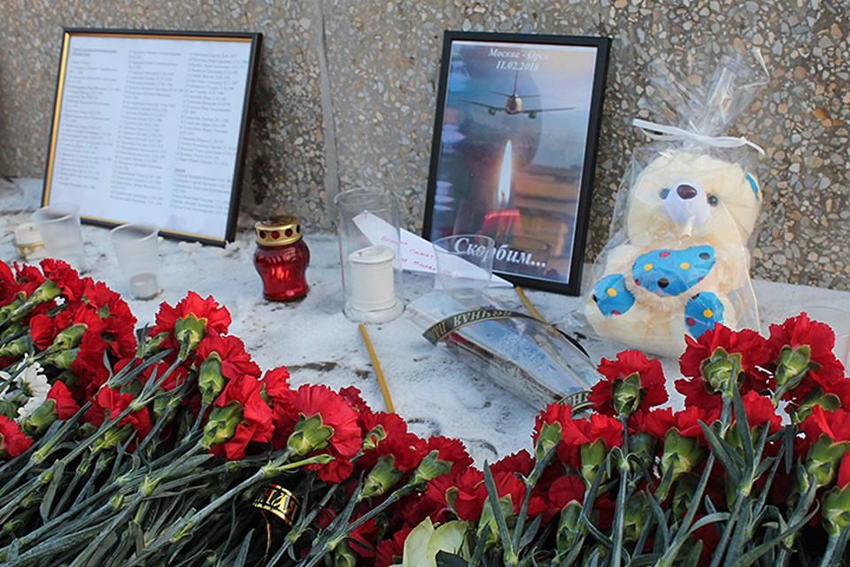 Трагедия произошла 11 февраля текущего года. Фото: Боталов Максим