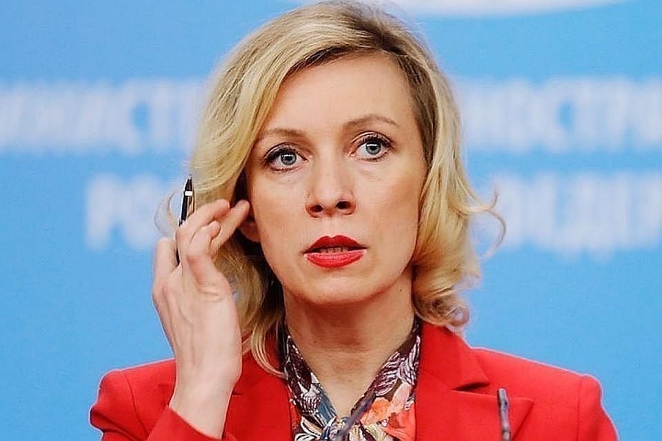 Официальный представитель МИД РФ Мария Захарова. Фото: Михаил Джапаридзе/ ТАСС