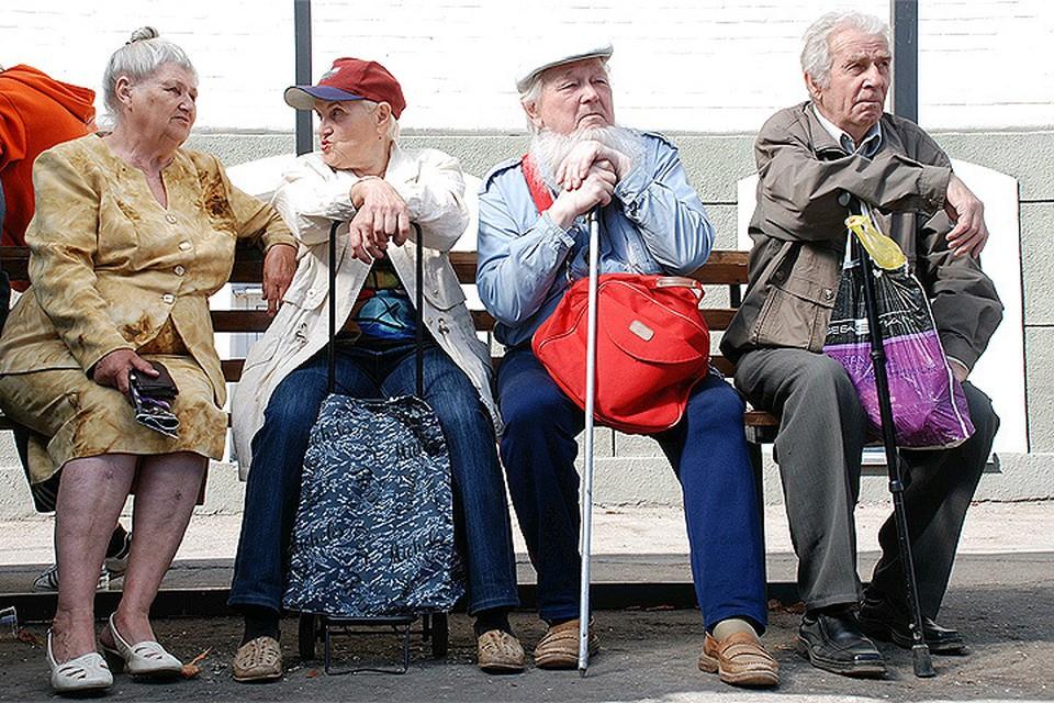 Опрос: за повышение пенсионного возраста выступают 6% россиян