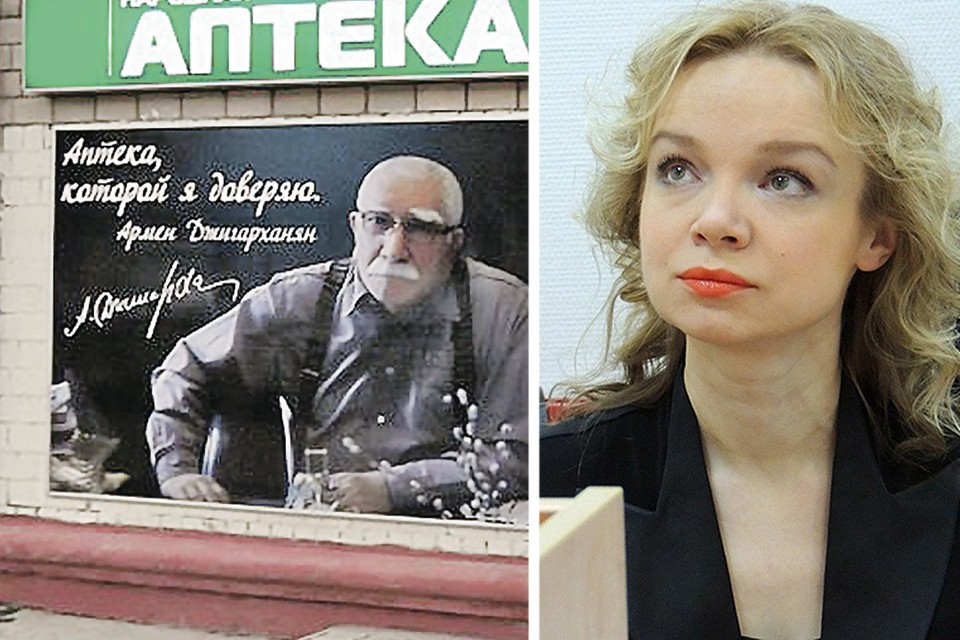 Такие плакаты висели в витринах аптек в Подмосковье. Фото: Геннадий КАЛАШНИК, Анастасия ПЛЕШАКОВА