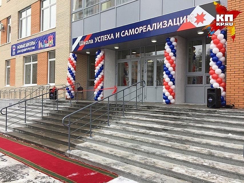 ea5406570fd Республиканский лицей-интернат в микрорайоне «Столичный» в Ижевске  передадут городу