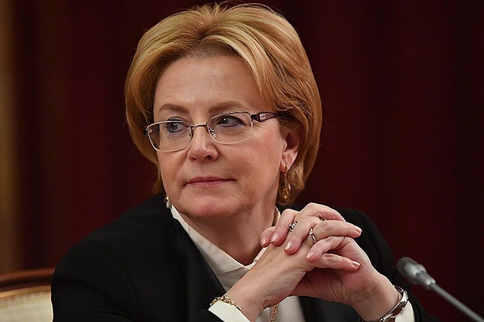 Министр здравоохранения России Вероника Скворцова