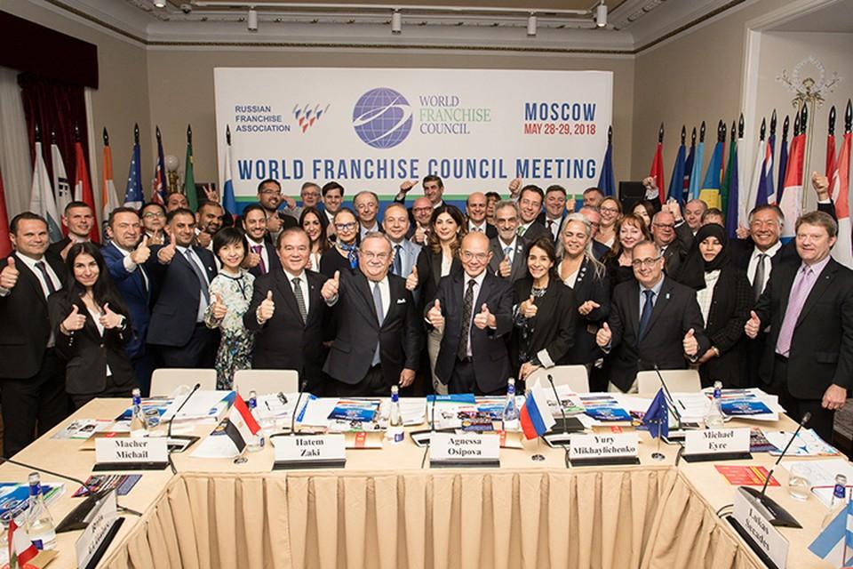 Заседание Совета является одним из центральных событий в рамках Всемирного форума