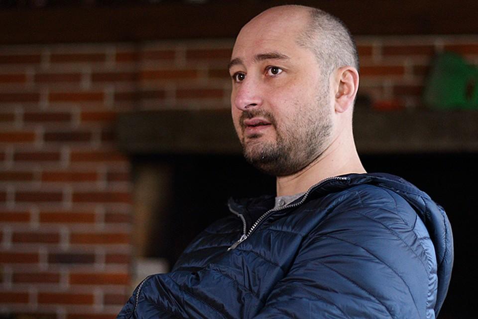 Аркадия Бабченко называют одним из ярких представителей современной военной прозы