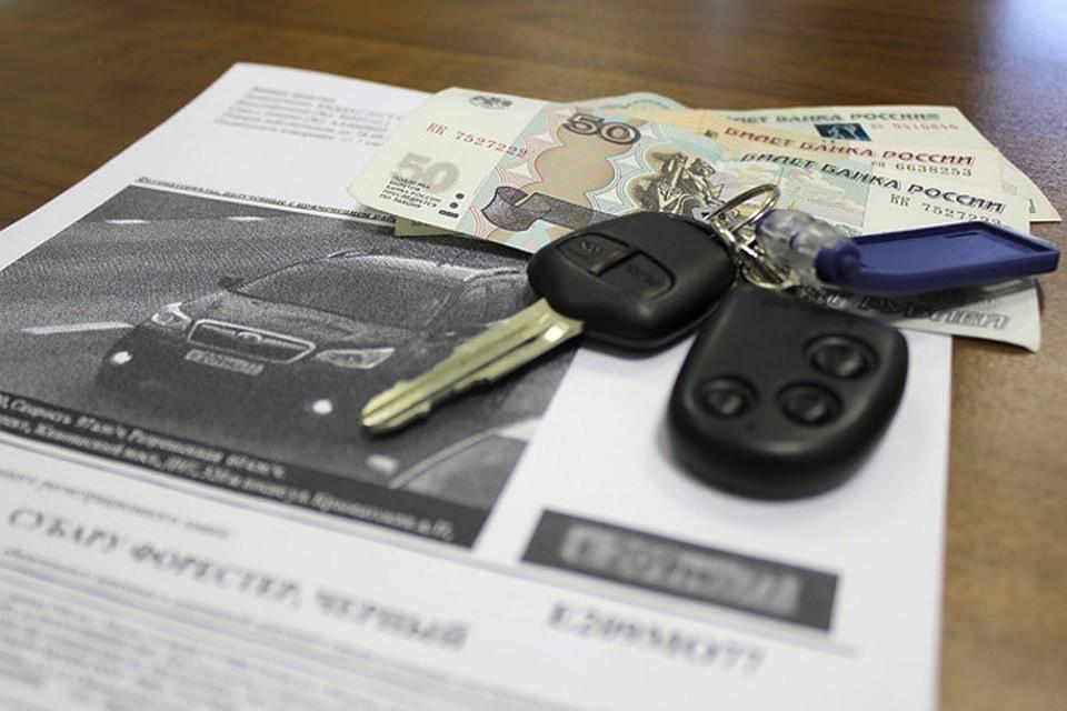 Россияне смогут добиваться права оплачивать административные штрафы со скидкой в 50%, если постановление пришло слишком поздно