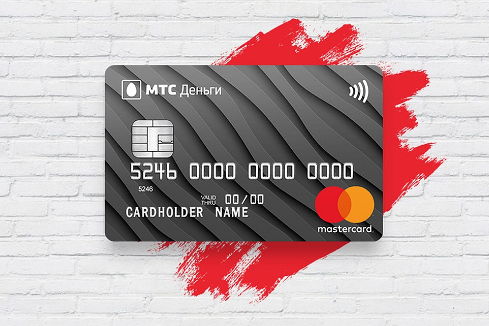 Снятие денег в счет кредита кредит онлайн быстро украина