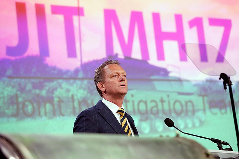 1 июня сообщалось, что Нидерланды не исключают возможность привлечения Украины к ответственности. Но спустя несколько дней ситуация, как мы видим, кардинально изменилась