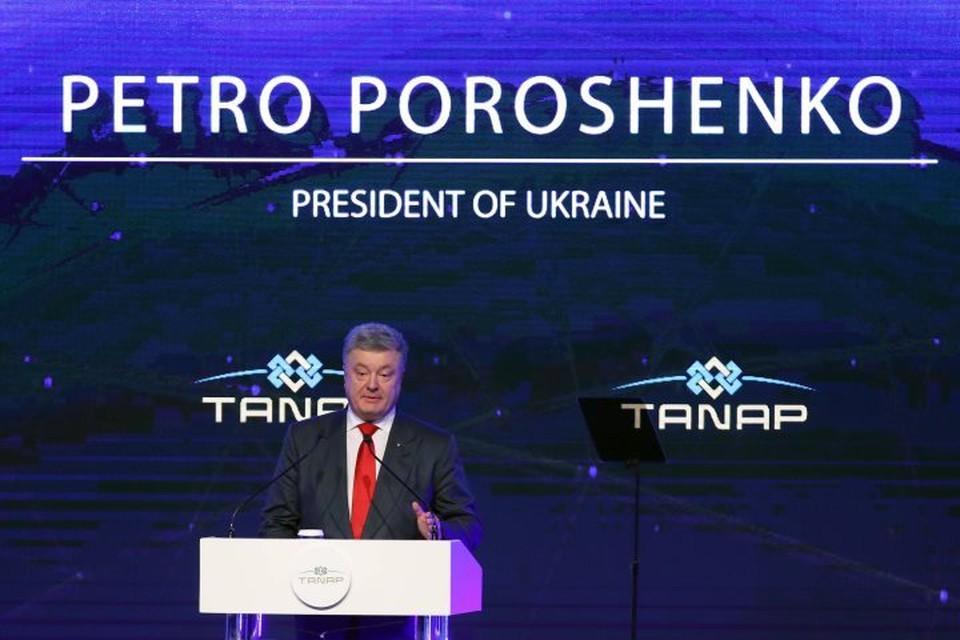 Президент Украины Петр Порошенко во время церемонии открытия Трансанатолийского газопровода (TANAP)
