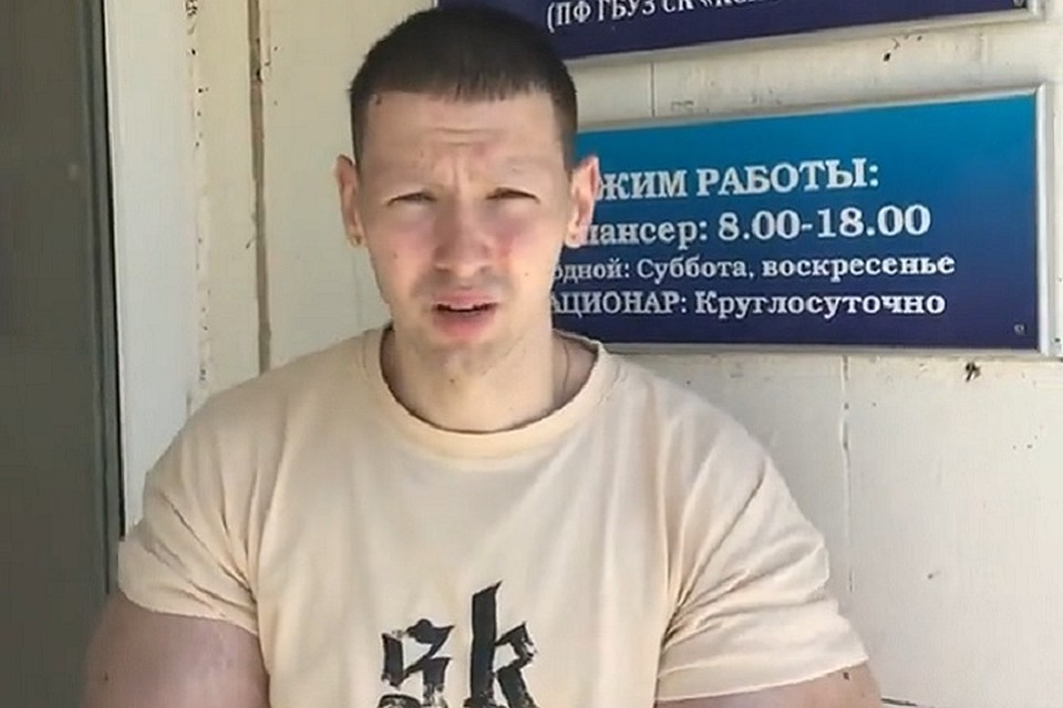 Кирилл решил лечь в клинику. Фото: скриншот видео www.instagram.com/freak_slacker_official/