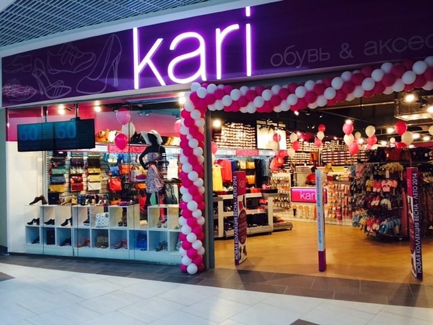 bbb8683a8 В Воркуте открылись сразу два известных магазина