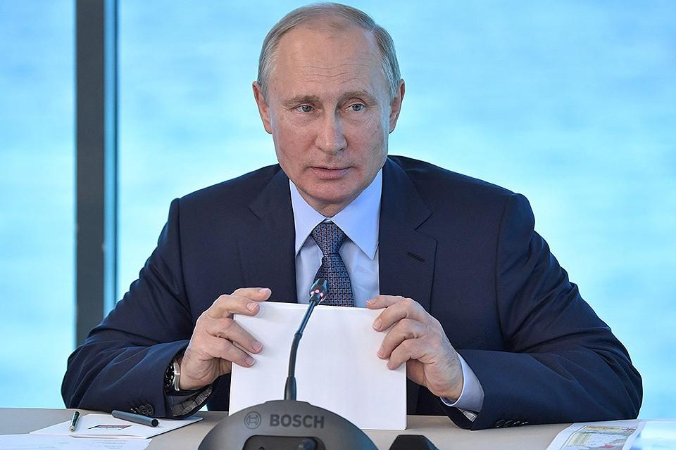 Президент РФ Владимир Путин. Фото: Алексей Никольский/ТАСС