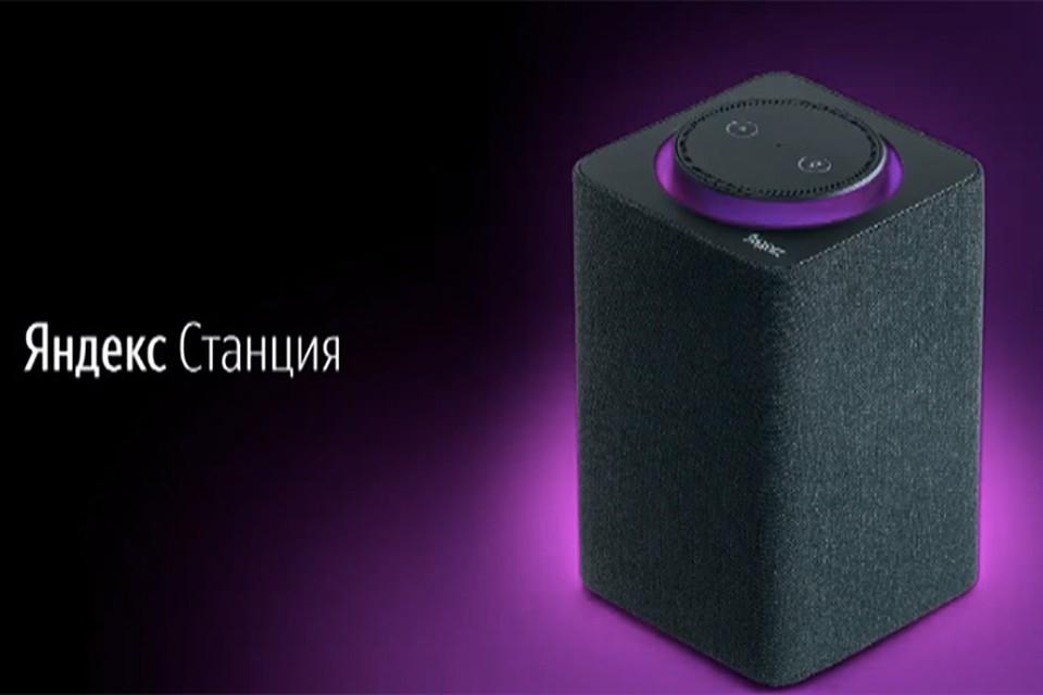Яндекс.Станция — это небольшая колонка со встроенными микрофонами, которая подключается к компьютеру и телевизору