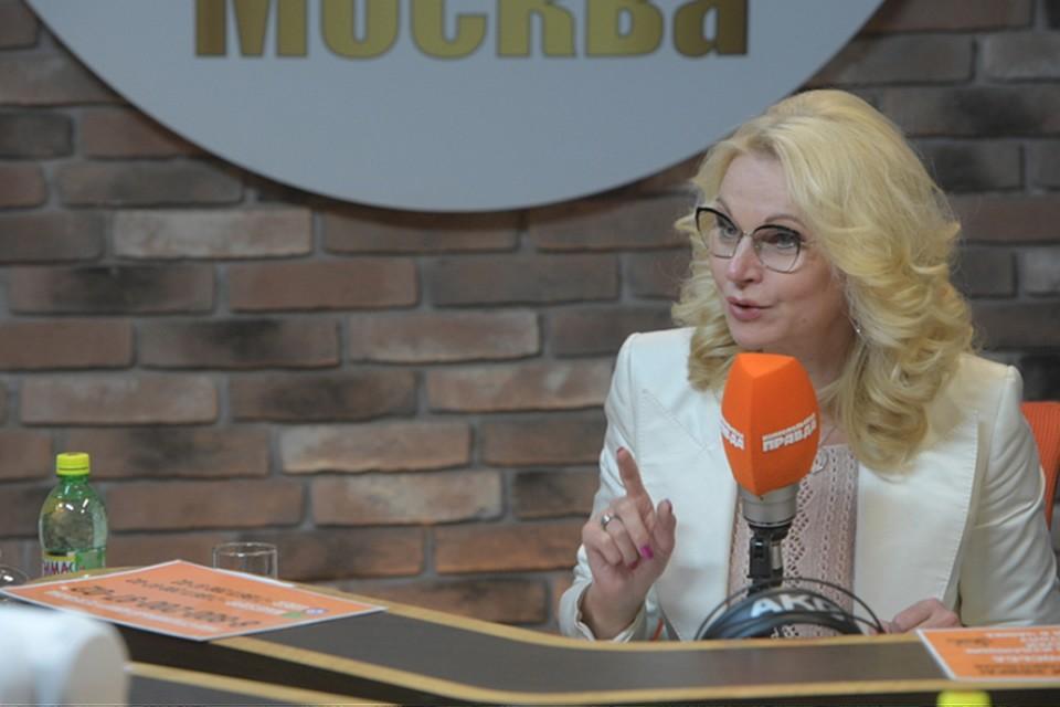 Вице-премьер России Татьяна Голикова в эфире Радио «Комсомольская правда»