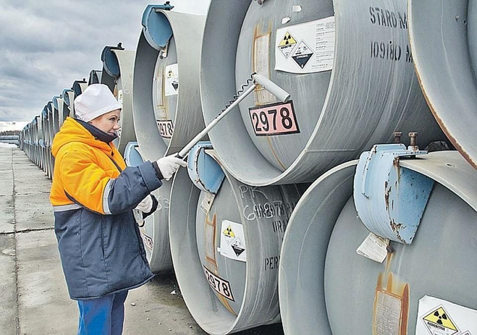 Власти США решат, угрожает ли урановый импорт нацбезопасности страны