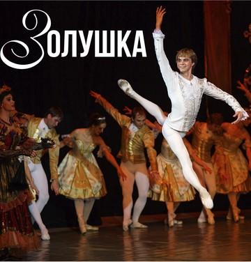 На сцене «Зимнего театра» в Сочи марийский балет даст лучшие спектакли