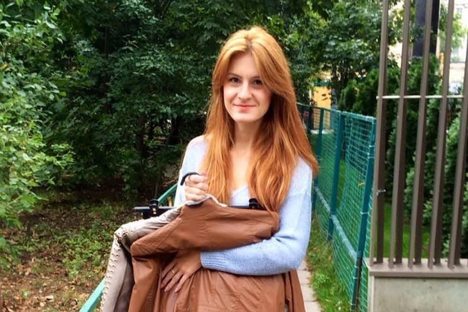 Задержанная в США Мария Бутина