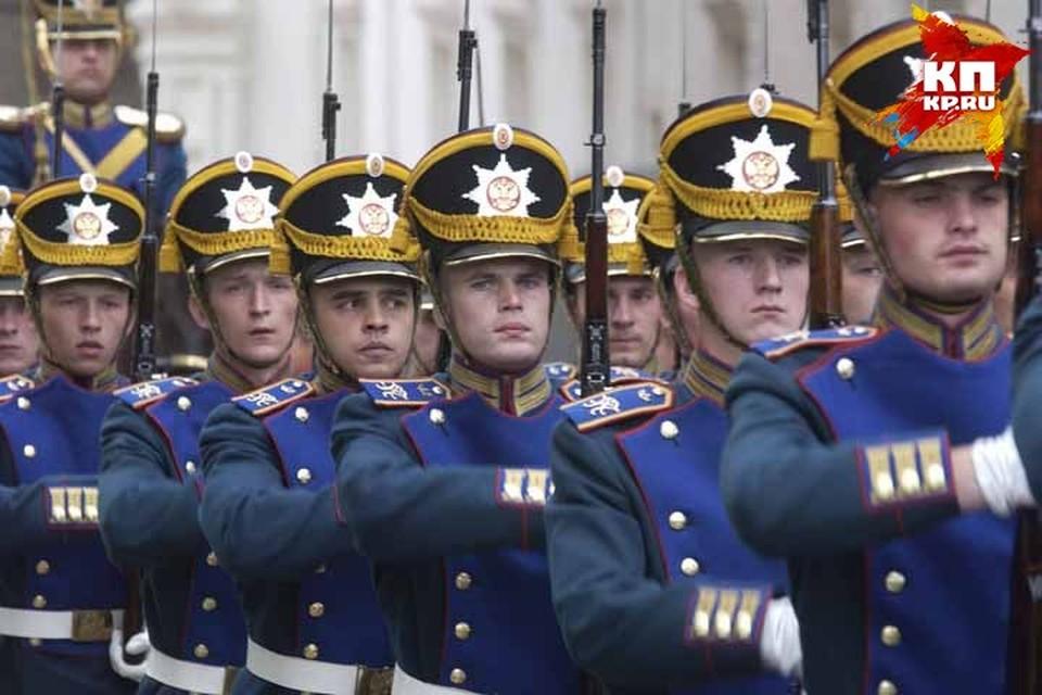 Кремлевский полк считается элитным воинским подразделением.