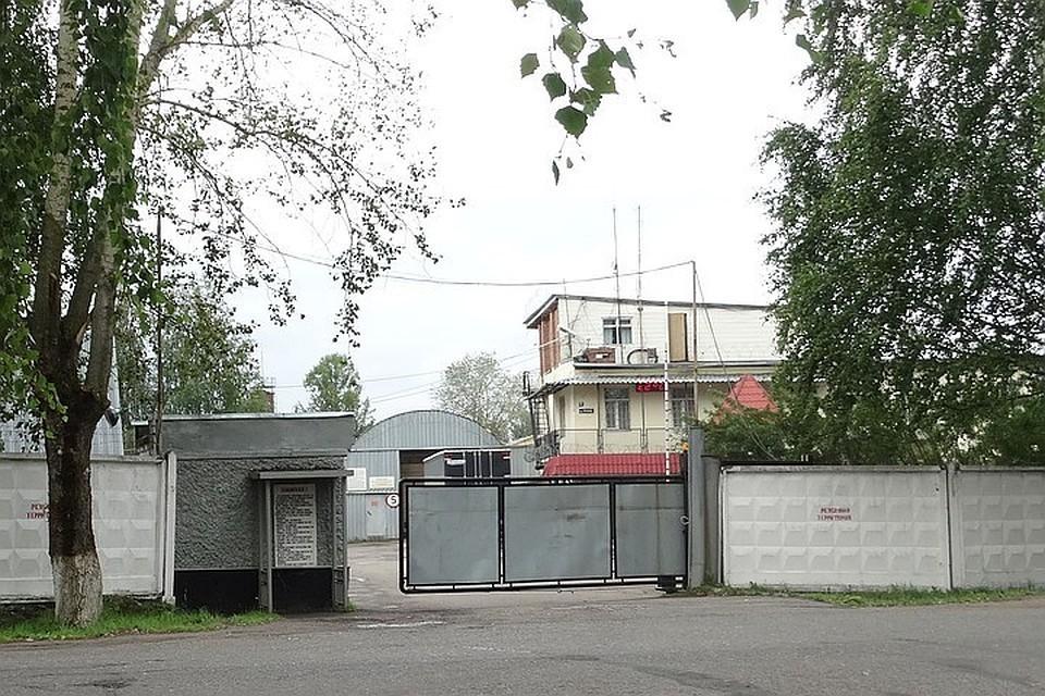 Ярославская исправительная колония
