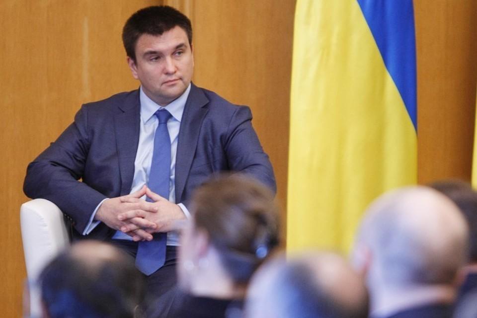 Министр иностранных дел Украины Павел Климкин увидел «слабость» России в утверждении Дня принятия Крыма и Кубани в состав РФ