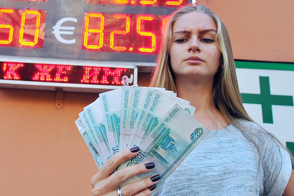 Если валюта вам понадобится в ближайшее время, то покупайте сейчас. Например, если планируете поездку за рубеж
