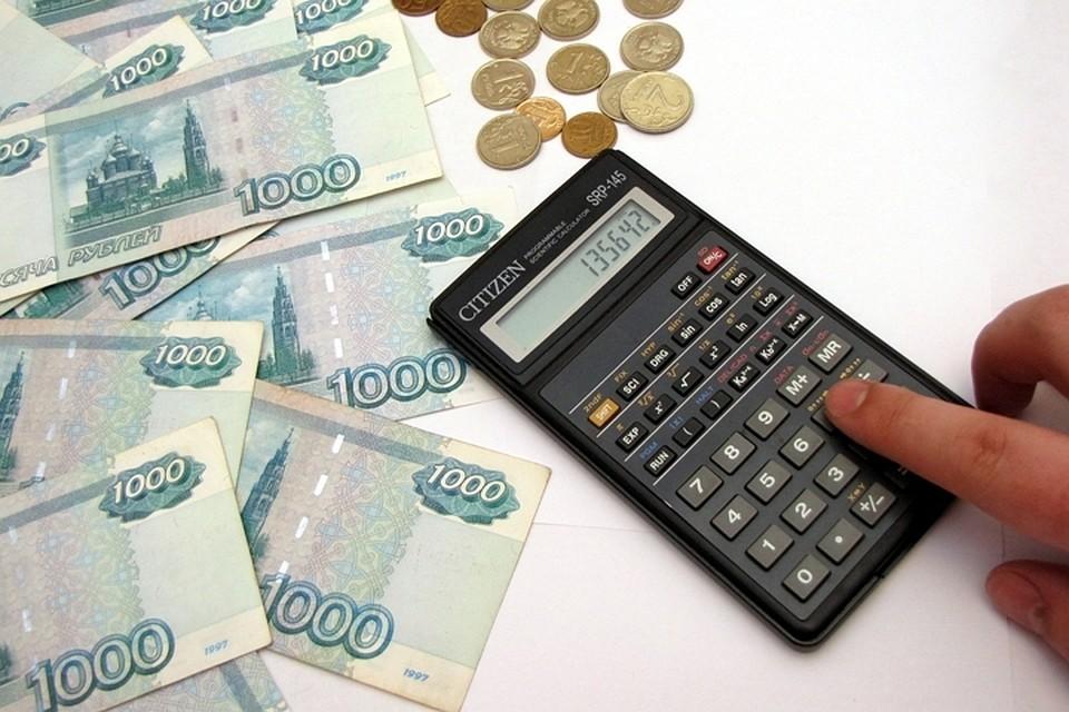 89d534467dad Средняя зарплата в июне 2018 года в Иркутской области составила 43 тысячи  рублей