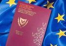 Брюссель «прикроет» программу золотых виз?