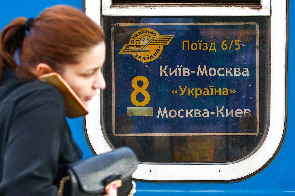 Украинский министр предложил своим гражданам ездить в Россию на медведях,  отменив железнодорожное и автобусное сообщение 7cb1740bcb8