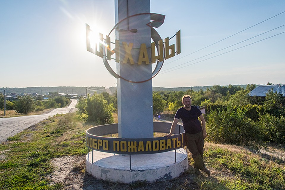 Журналисты «КП» добрались до секретного городка военных химиков Шиханы