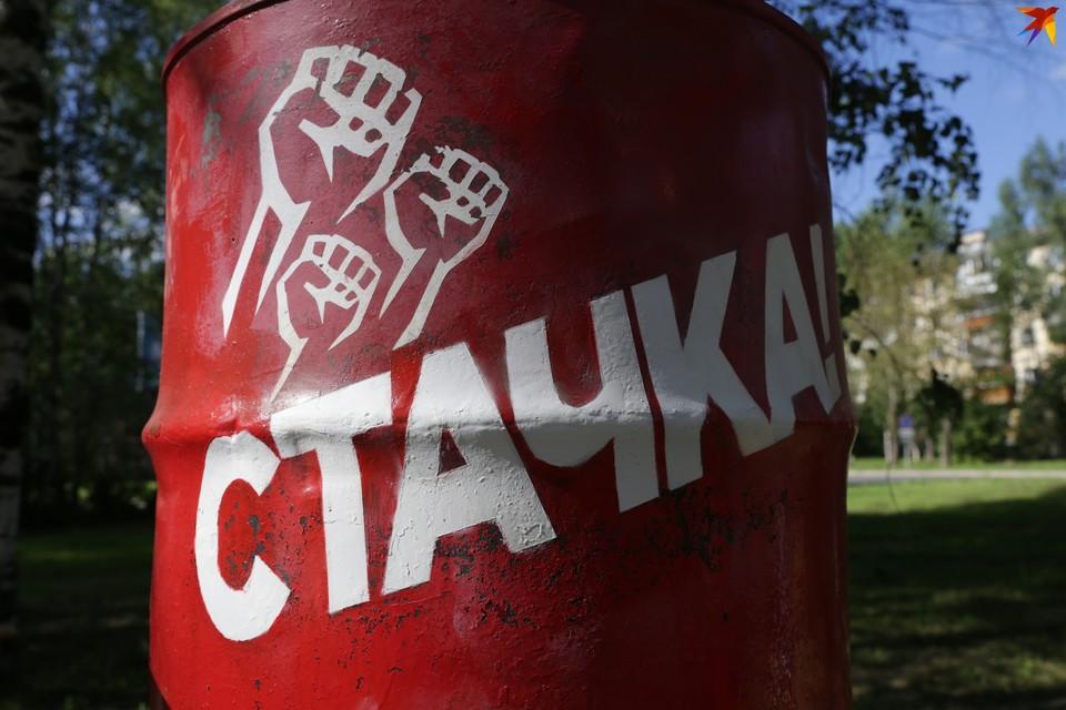 Ухта и Воркута намерены протестовать против пенсионной реформы.