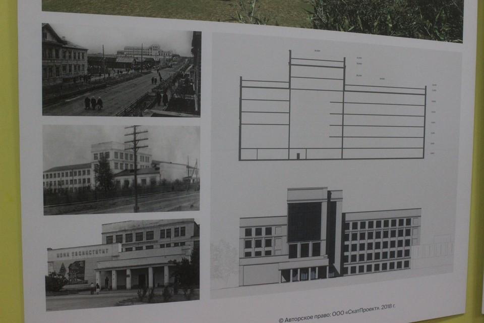 Здание корпуса СГУ на улице Коммунистической. 21 было построено в 1934 году