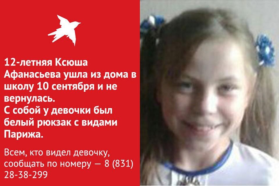 На Автозаводе 12-летняя девочка ушла в школу и не вернулась 387677781d1