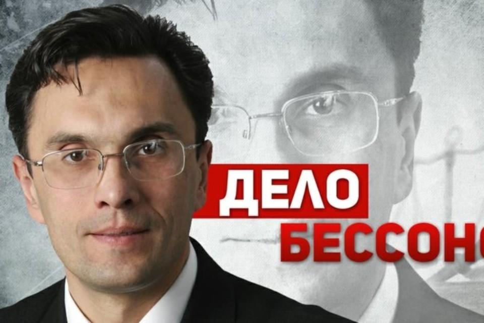 Владимир Бессонов вину свою не признал. Фото: сайт КПРФ/kprf-don.ru