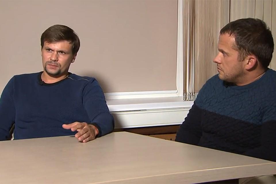Боширов и Петров потеряли покой