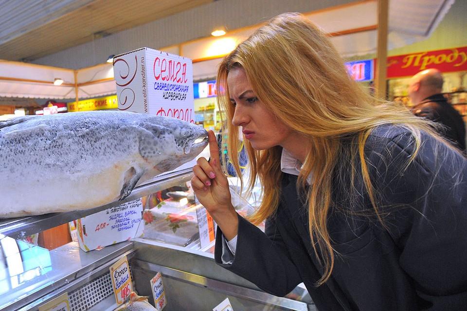Эксперты пришли к выводу, что россияне не умеют выбирать рыбу