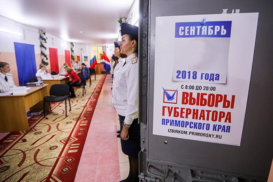 Выборы во Владивостоке и окрестностях вызвали много споров. Фото: Антон Балашов/ТАСС