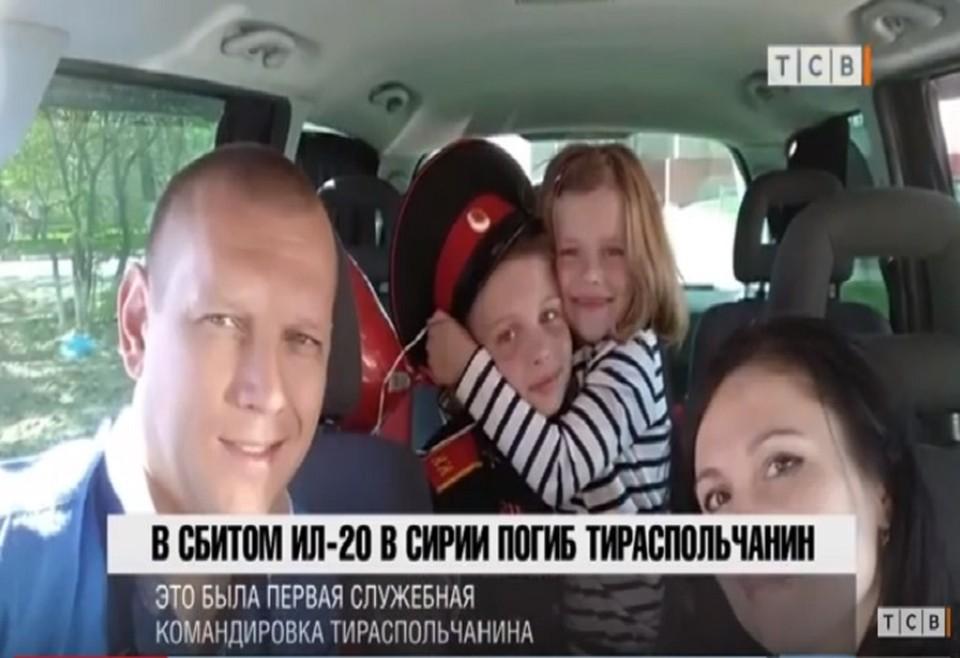 У павла Ткаченко остались жена и двое детей (скрин с видео).