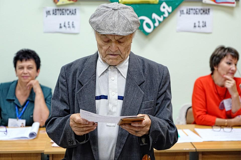 Если бы свою кандидатуру в Хабаровске выставил пингвин, то шанс был бы и у пингвина. Фото: Дмитрий Моргулис/ТАСС
