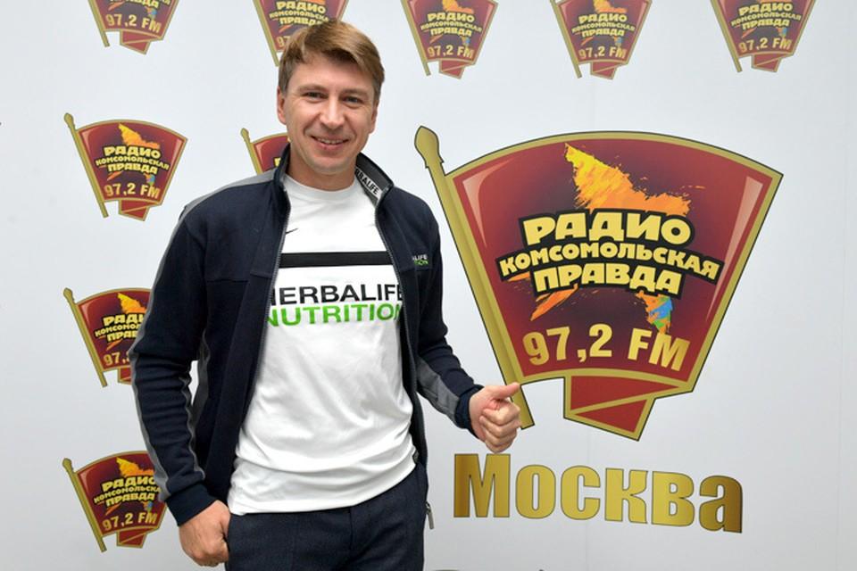 Олимпийский чемпион по фигурному катанию Алексей Ягудин пришел в гости на Радио «Комсомольская правда»