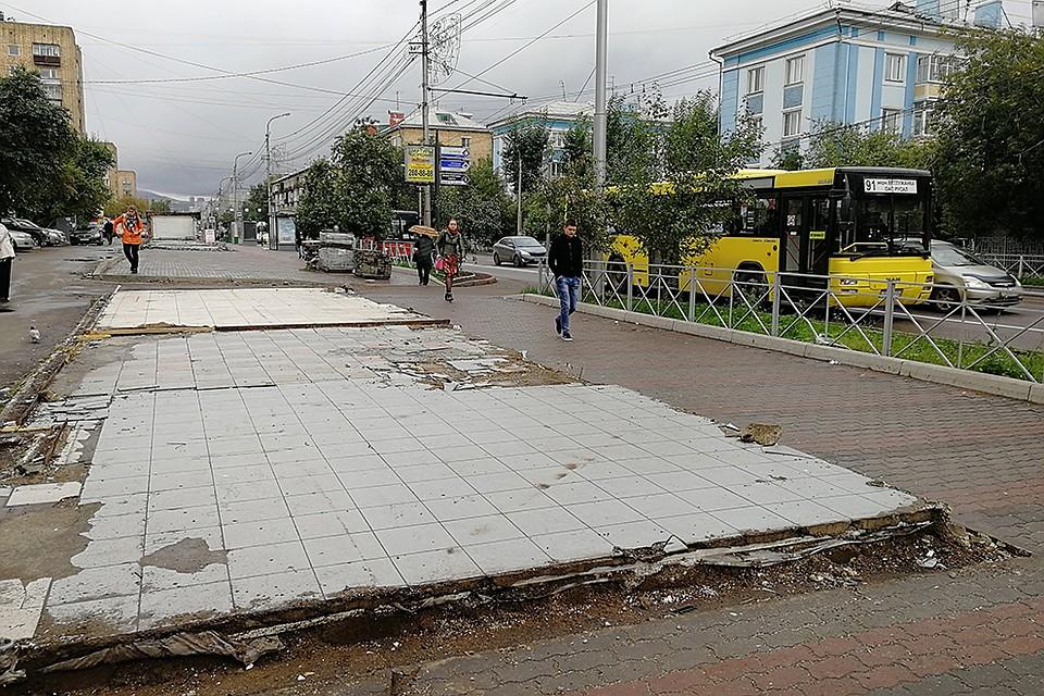 Исправить кредитную историю Волочаевская улица купить справку 2 ндфл Студенецкий переулок