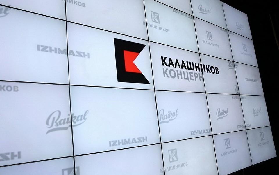 """Беспилотники """"Калашников"""" будут наблюдать за природой Фото: kalashnikov.media"""