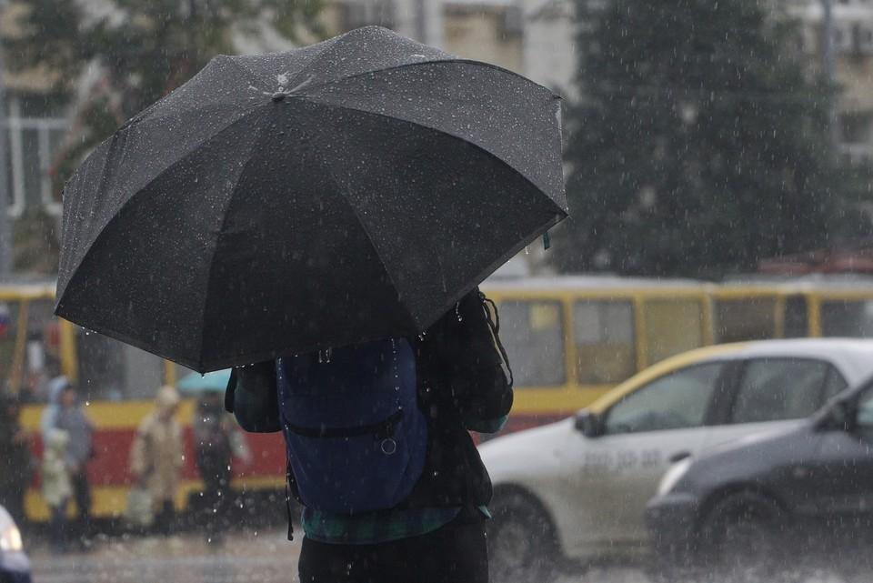 Выходя на улицу во вторник, лучше прихватить с собой зонт