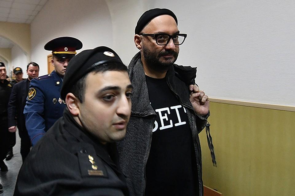 В мошенничестве в особо крупном размере подозревается Кирилл Серебренников