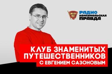 По следам Дежнёва: как снимался фильм «Великий северный путь»
