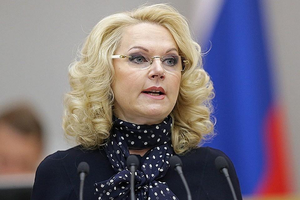 Вице-премьер-министр РФ Татьяна Голикова. Фото: Александр Шалгин/пресс-служба Госдумы
