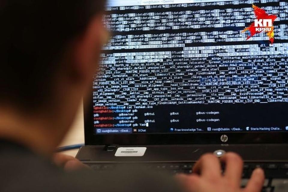 Times заподозрила российских интернет-троллей в дезинформации подростков