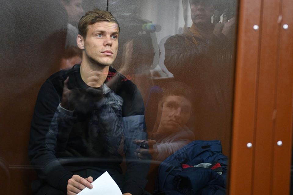 Суд отправил Александра Кокорина под стражу