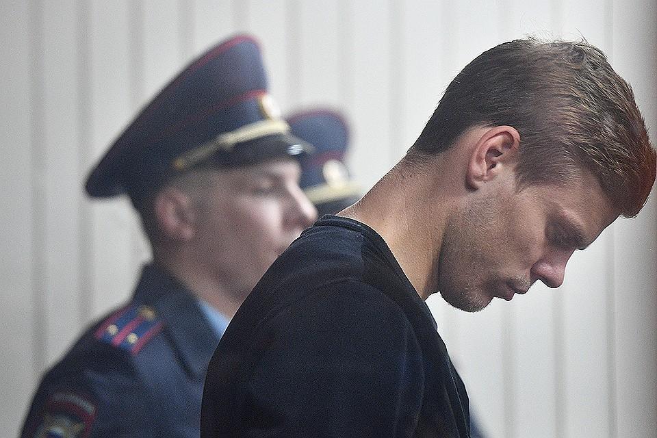 Александр Кокорин во время оглашения вердикта судьи 11 октября 2018 года