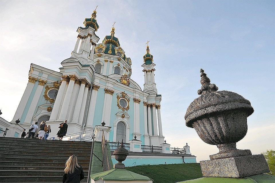 Андреевская церковь в Киеве.