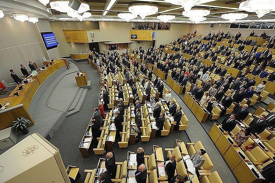 Госдума уменьшили срок решения о выдаче сертификата на материнский капитал.